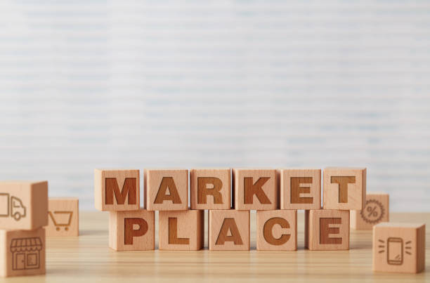 What are the E-marketplace Membership Conditions?